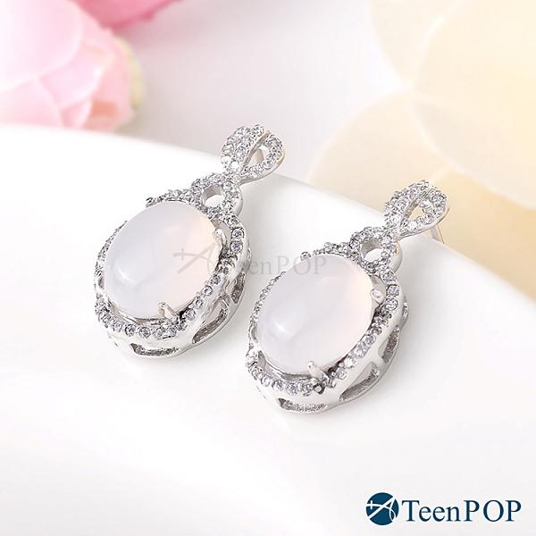 耳環 ATeenPOP 正白K 感恩之心 瑪瑙耳環 耳夾 多款任選 母親節禮物 長輩禮物