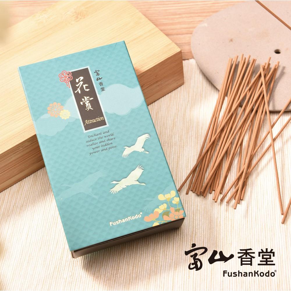 【富山香堂】花賞香氛-吸引力135mm 線香台灣製造 迷迭香 合香 臥香 香薰