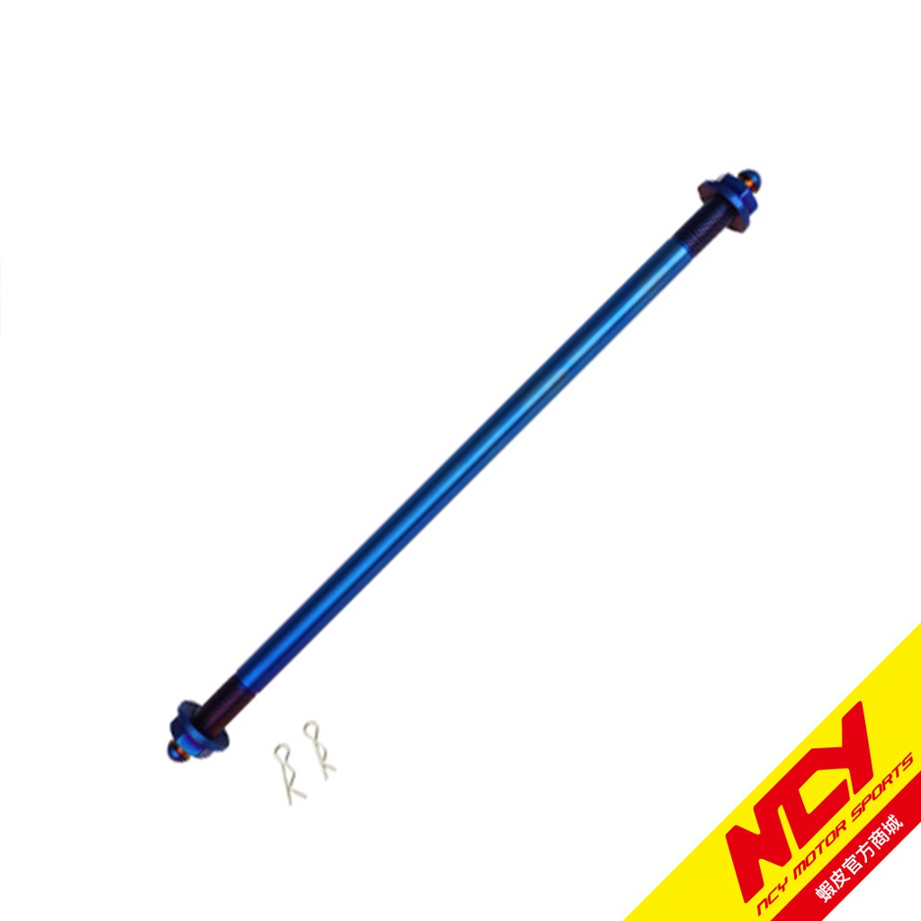 【NCY】 KRV 180 藍鈦前輪心 (預購 預計六月中到貨)