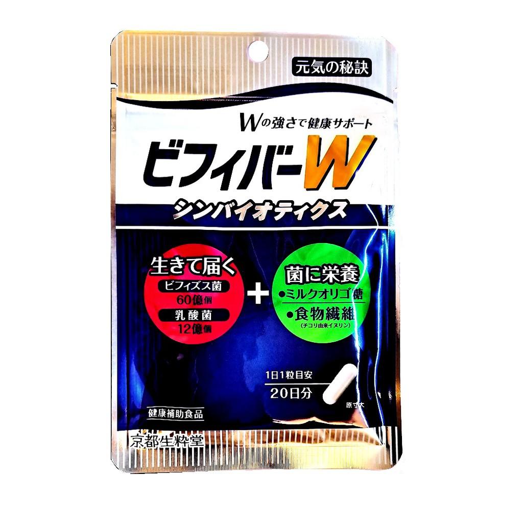 益順暢膠囊bifiber W(20粒/包)