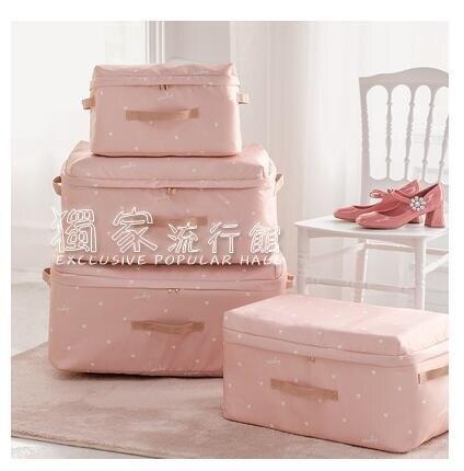 棉被收納袋裝被子收納袋衣服整理袋搬家打包大號棉被衣物袋子行李袋防塵防潮