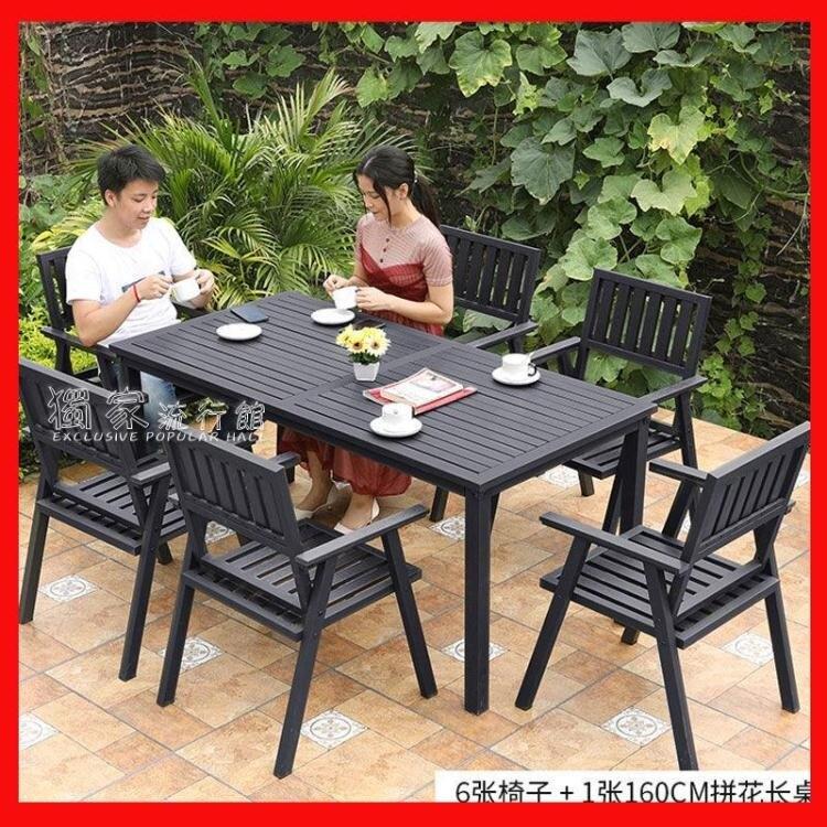 庭院桌椅綠庭戶外桌椅庭院陽台露天陽台休閒花園桌椅室外防腐木塑木桌椅