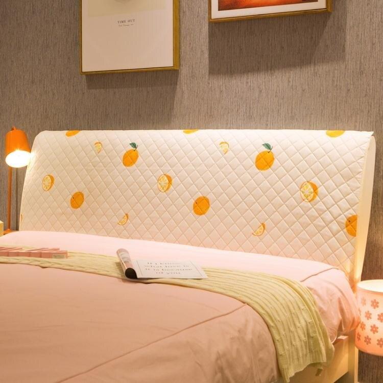 布藝全包床頭罩套北歐風床頭保護套木床頭罩軟包彈力夾棉床頭套罩