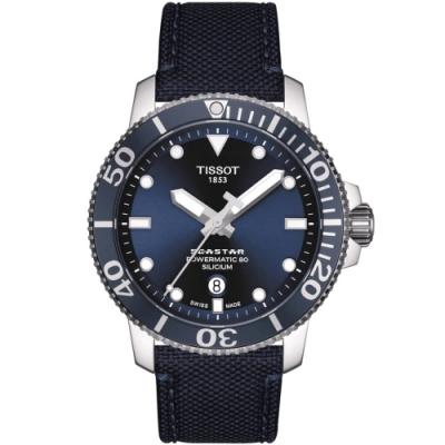 TISSOT天梭 Seastar 1000海星300米潛水機械錶(T1204071704101)-43mm