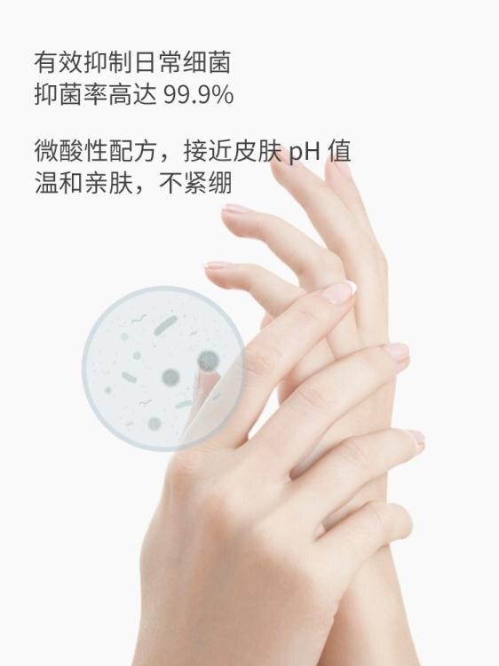 自動洗手機感應皂液器自動泡沫智慧寶寶愛洗手液兒童