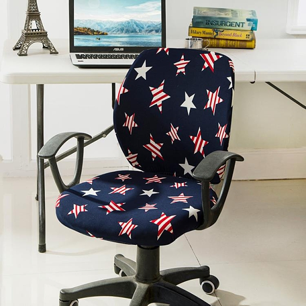 辦公椅套座椅套電腦椅轉椅座套升降老板電腦椅套罩通用轉椅套罩 【端午節特惠】