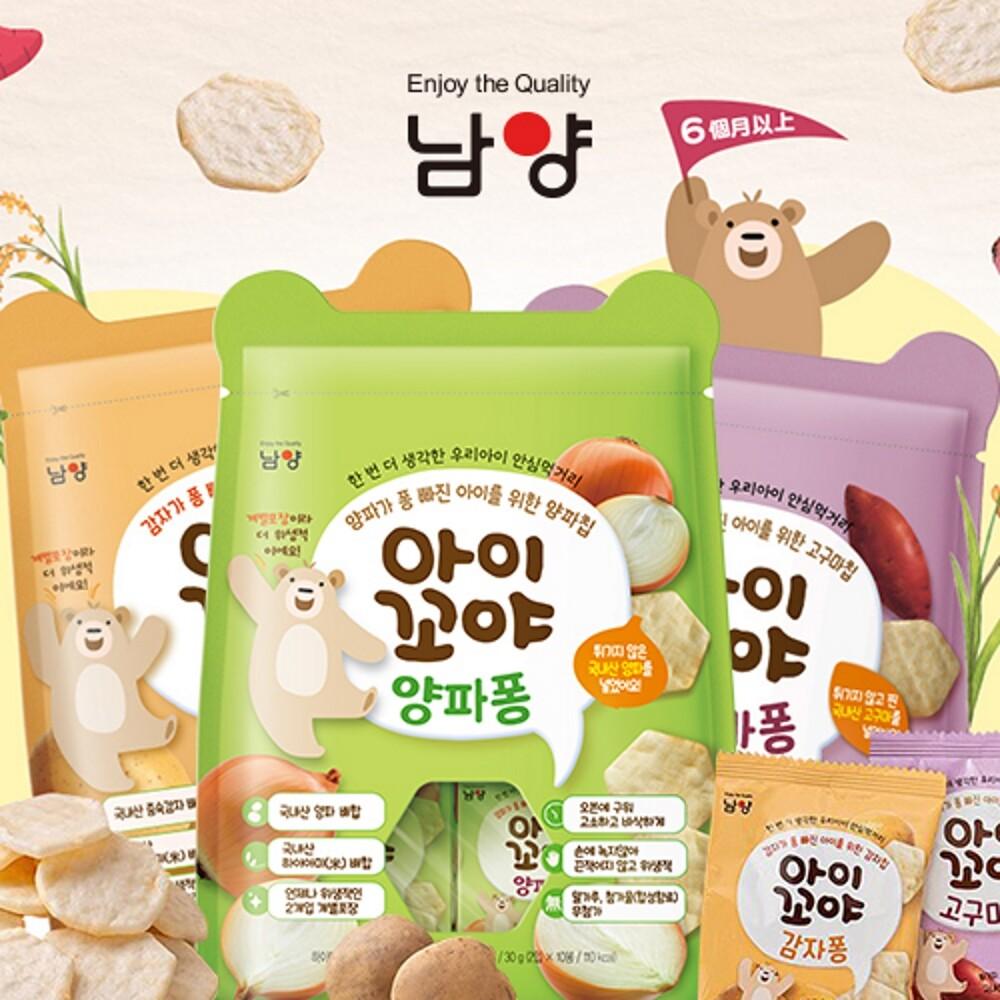 韓國 林貝兒牙牙米餅