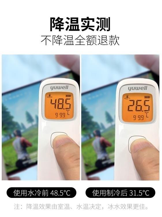 快速出貨 手機散熱器水冷式液冷吃雞神器游戲冷卻降溫貼物理改裝