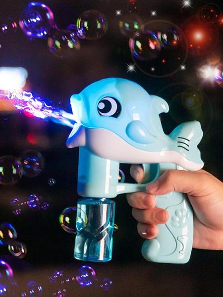泡泡機 吹泡泡機兒童玩具泡泡槍電動網紅少女全自動不漏水 夢藝家