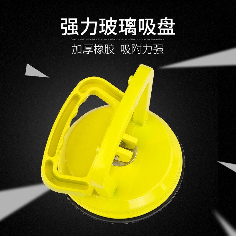 單雙爪三爪玻璃吸盤吸提器強力貼瓷磚吸盤重型裝修貼地板輔助工具