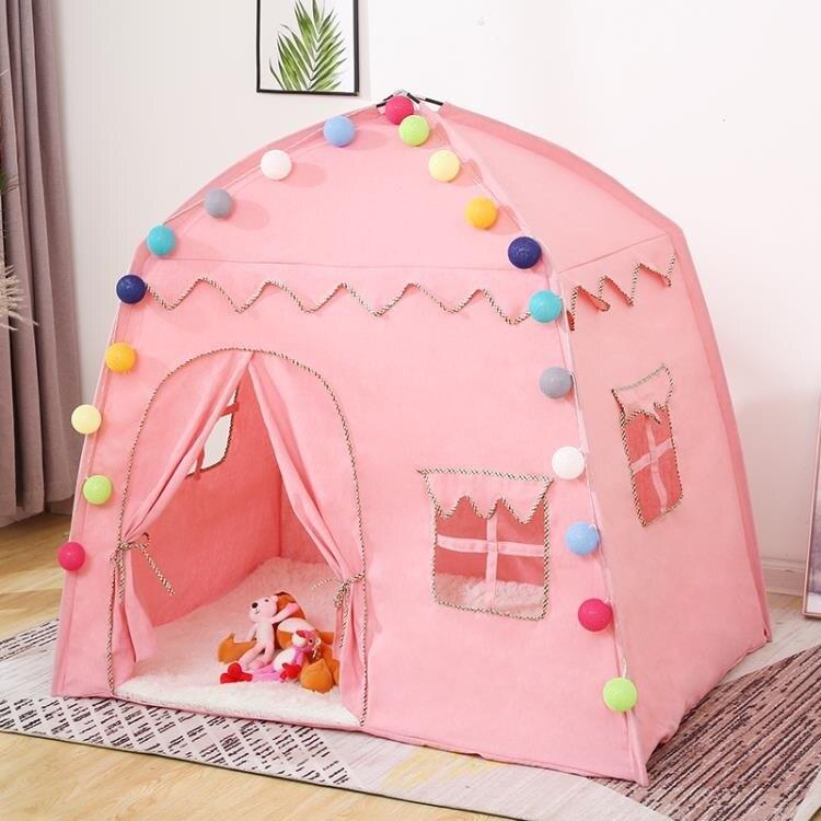儿童室内棉麻布帐篷小房子公主宝宝玩具娃娃男女小孩过家家游戏屋