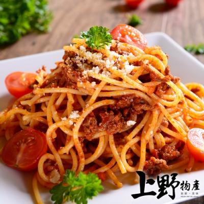 (滿899免運)【上野物產】米蘭名店味 黑胡椒醬佐義式圓麵 (麵體+醬料包 310g±10%/包) x1包