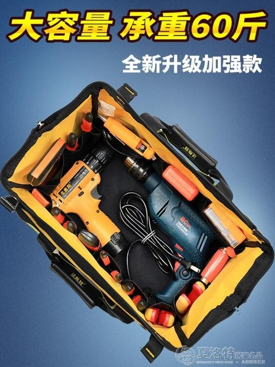 法斯特工具包男帆布耐磨大號多功能維修安裝加厚小便攜電工工具袋