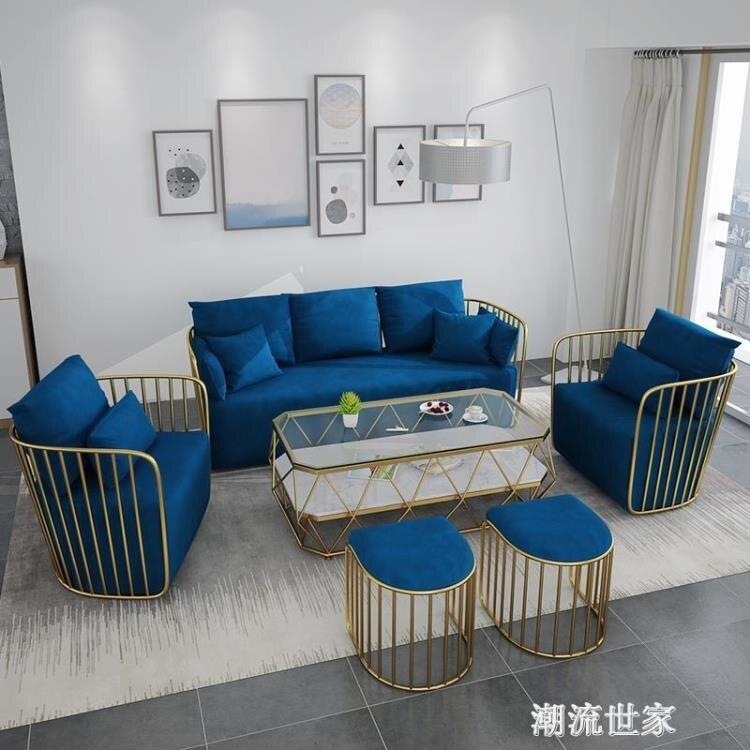 快速出貨 定制沙發布藝小戶型客廳北歐簡約現代雙人輕奢鐵藝單人茶幾組合整裝