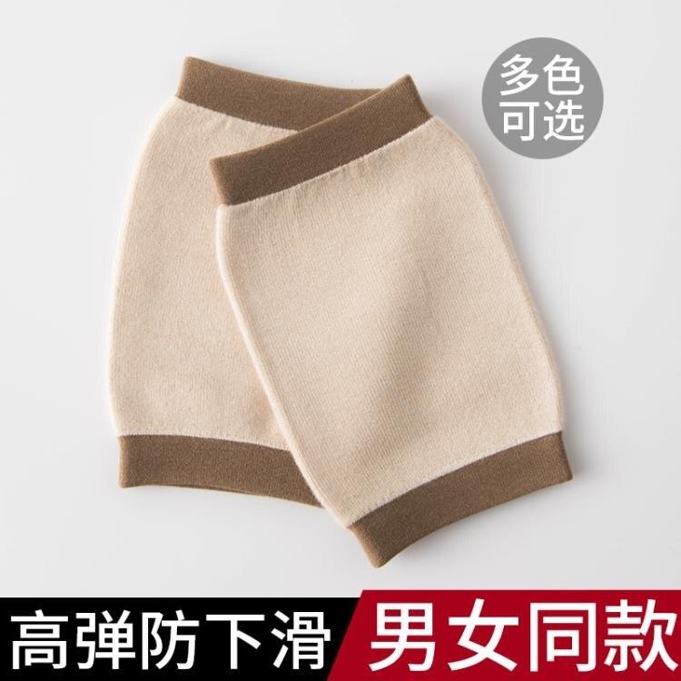 薄款夏季保暖老寒腿男女士膝蓋護套夏天空調房漆關節疼痛防寒