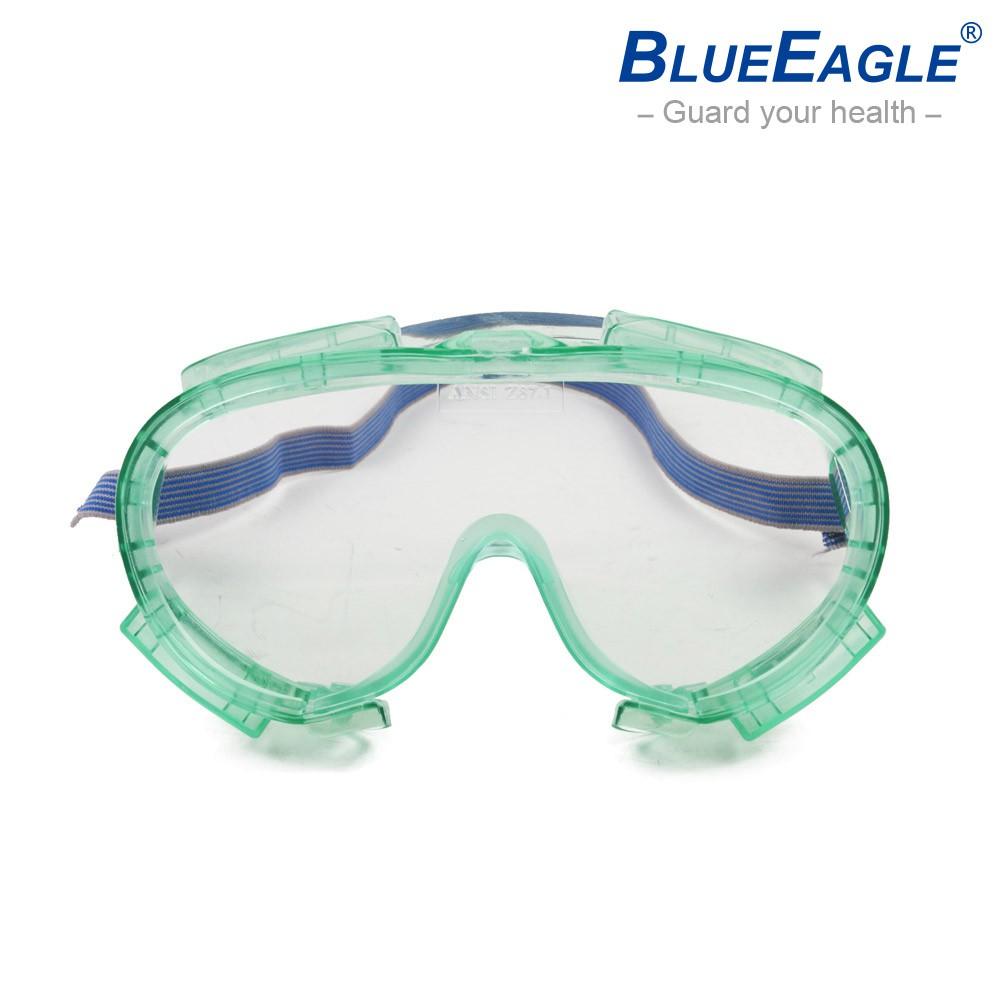 藍鷹牌 SG-155 台灣製 防霧護目鏡外銷型 透氣安全 戶外工作防風防塵防霧