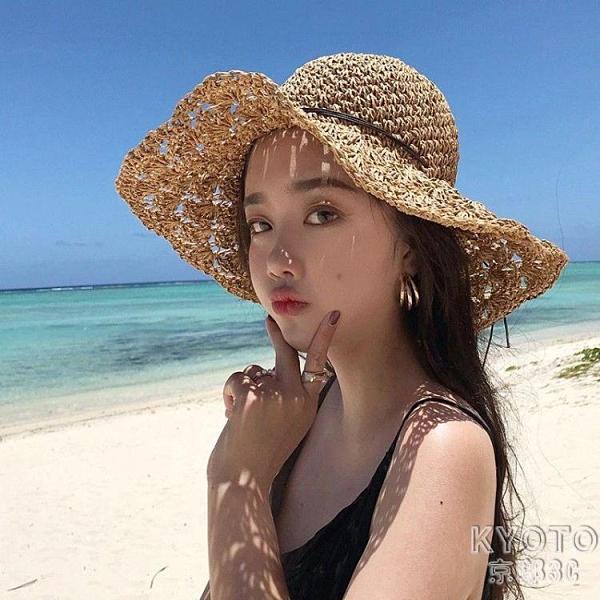 海邊小清新可折疊草帽子女夏度假沙灘蝴蝶結遮陽防曬帽 快速出貨