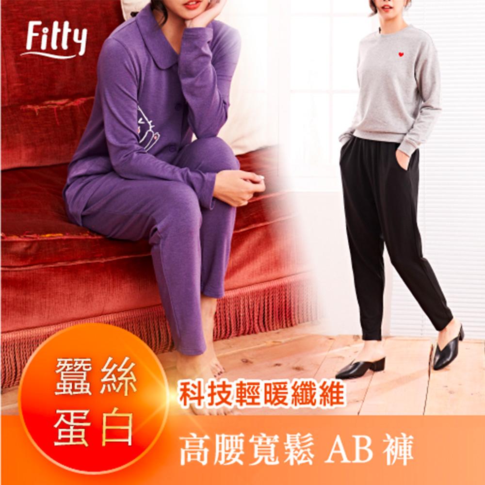 【Fitty】高腰寬鬆 AB 褲