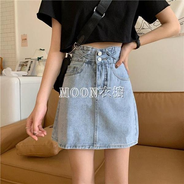 夏季韓版ins設計感高腰牛仔短裙女顯瘦A字裙學生百搭包臀半身裙 快速出貨