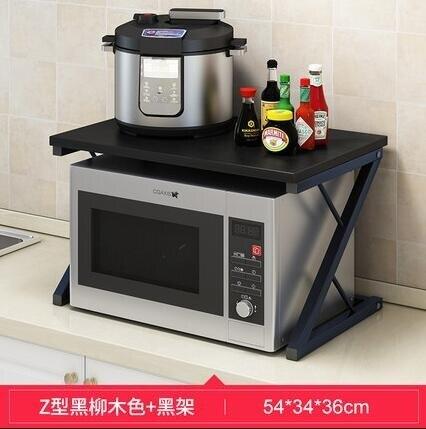 多層臺面雙層櫥柜收納架桌面用品電飯鍋烤箱微波爐架子