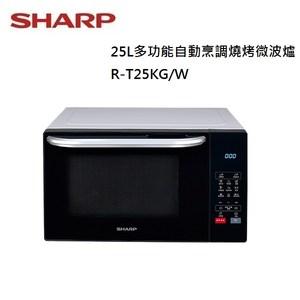 SHARP 夏普 25L多功能自動烹調燒烤微波爐 R-T25KG/W