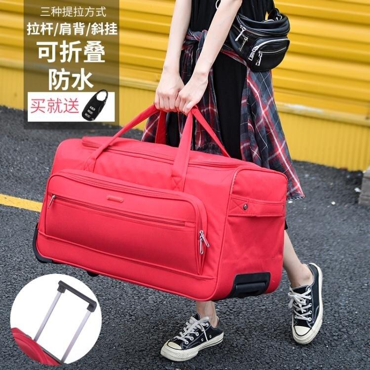 旅行包輕便折疊牛津布行李袋箱女男學生短途手提防水大容量拉桿包