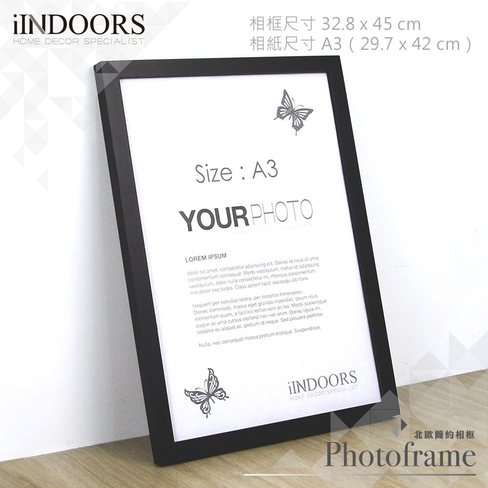英倫家居 現貨 北歐簡約相框 黑色 A3 送黏土 實木畫框 照片 相片 證書 拼圖 海報 裱畫 室內設計 婚禮布置 壁貼