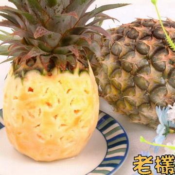 阿洲水果嚴選老欉春蜜鳳梨(10斤)