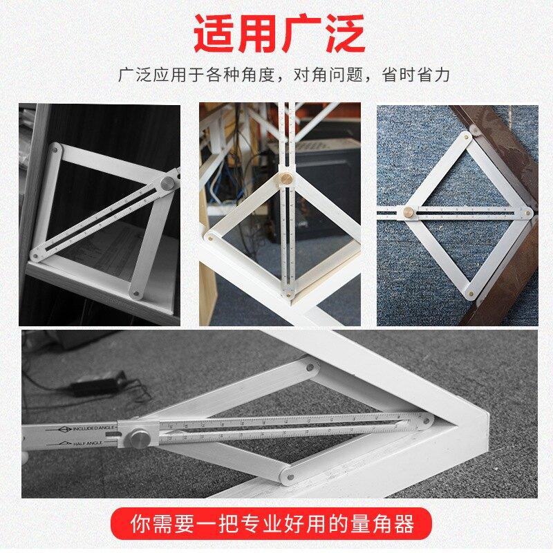 對角尺對角加厚裁邊裝修多功能陰陽木工吊頂神器工具角尺量角器