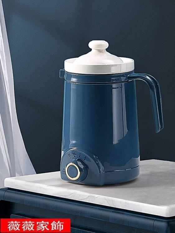快速出貨 養生杯 多功能電燉杯壺養生杯迷你煮粥杯電加熱水杯電煮杯宿舍燒水熱牛奶
