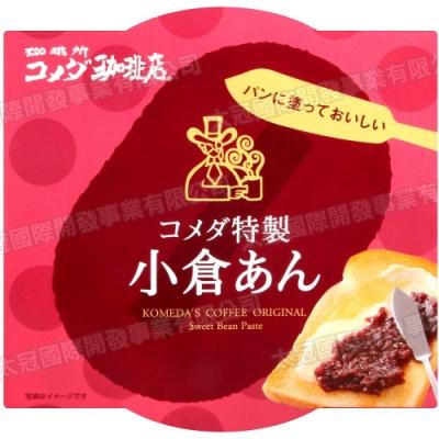 遠藤製餡 Komeda咖啡店特製紅豆餡(300g)