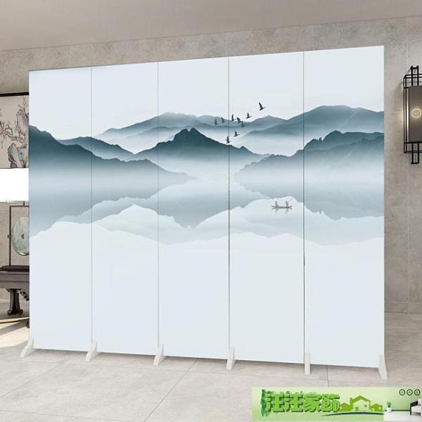 新中式屏風隔斷墻客廳摺疊行動辦公室內簡易臥室遮擋簡約現代家用 汪汪家飾 免運