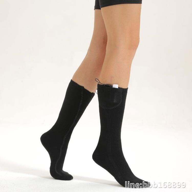 快速出貨 暖脚宝 發熱加熱電熱襪子充電女冬季天暖腳寶女男士保暖熱腳腳涼腳墊神器