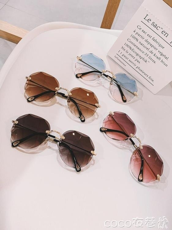 墨鏡時尚網紅款無框太陽鏡女2021年新款大框潮墨鏡女ins圓臉街拍眼鏡