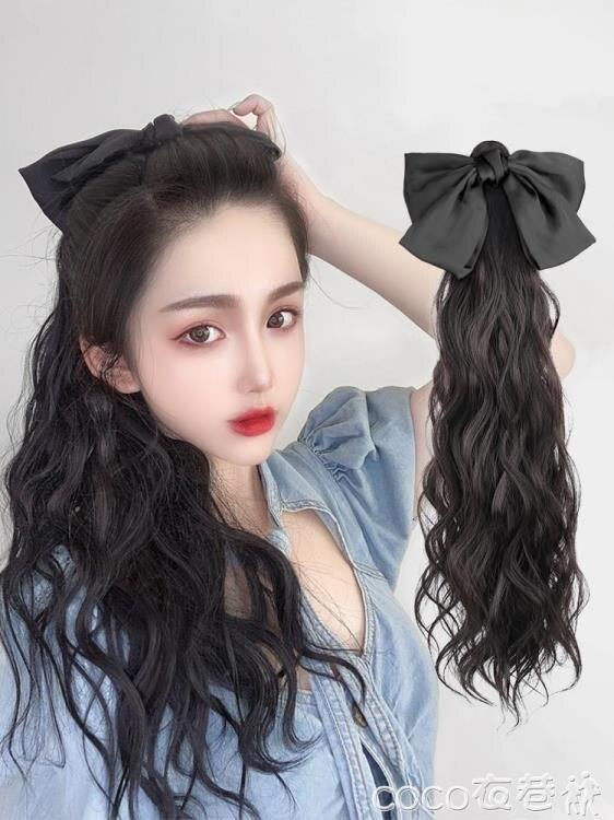 假髮蝴蝶結馬尾假髮女長髮假髮馬尾綁帶式羊毛卷卷髮蓬鬆長卷髮假馬尾