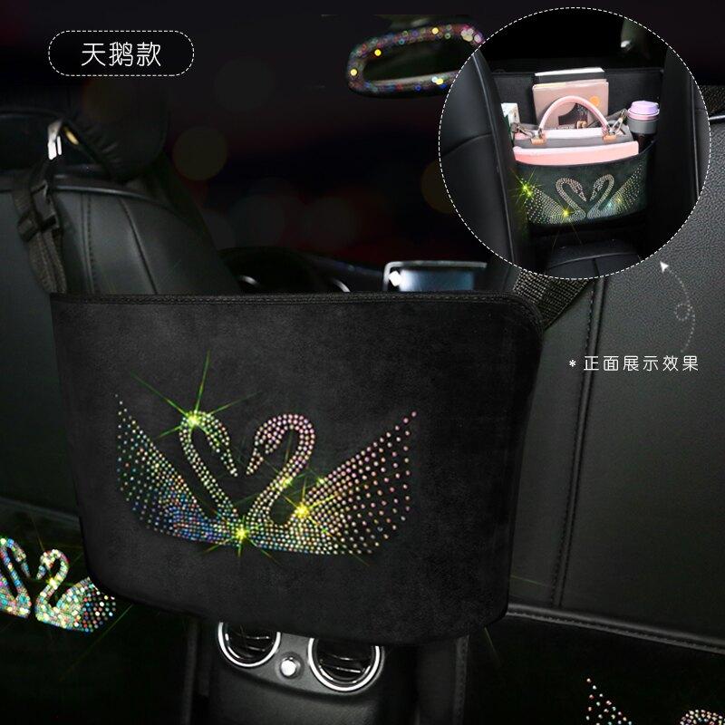 汽車收納掛袋汽車座椅間儲物網兜車載收納袋車內放包包中間后排掛袋椅背置物袋『CM46135』