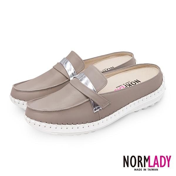 真皮穆勒鞋 拖鞋 俐落知性風格全真皮磁石內增高氣墊球囊穆勒鞋-MIT手工鞋(奶茶棕) Normlady 諾蕾蒂