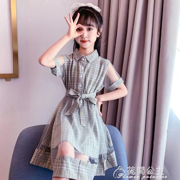 洋裝兒童女夏裝女童新款韓版小清新格子網紗連身裙洋氣時尚淑女裙 快速出貨