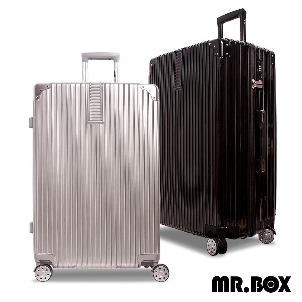 [現貨免運] MR.BOX 威爾系列 28吋PC+ABS耐撞TSA海關鎖拉鏈行李箱/旅行箱 兩色可選