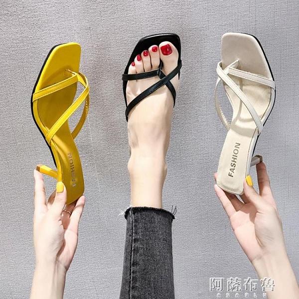 高跟拖鞋 高跟拖鞋女夏新款涼拖外穿無后跟懶人鞋時尚中跟涼鞋細跟韓版 阿薩布魯