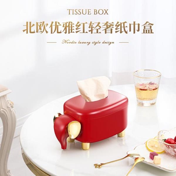 紙巾盒家用客廳北歐風輕奢可愛簡約彈簧抽紙盒【白嶼家居】