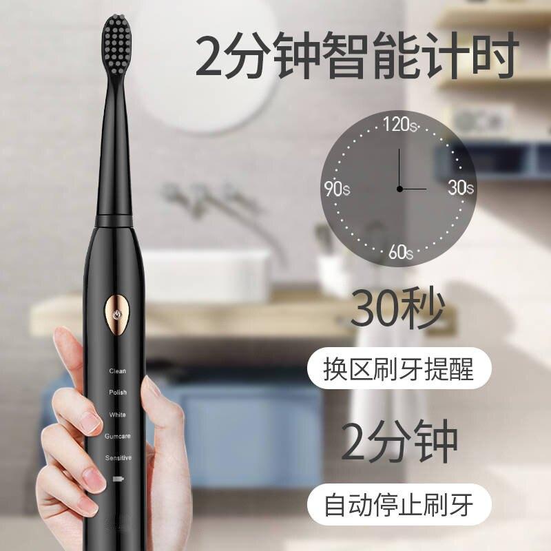 超聲波軟毛充電防水電動牙刷男女情侶套裝成人禮物一件代發