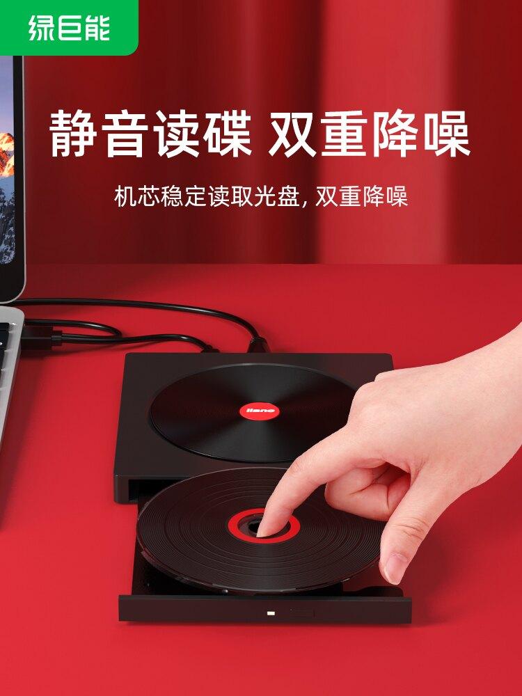 外接光碟機外置光驅移動光驅盒usb3.0外接typec高速讀碟片播放cd光盤『XY11768』