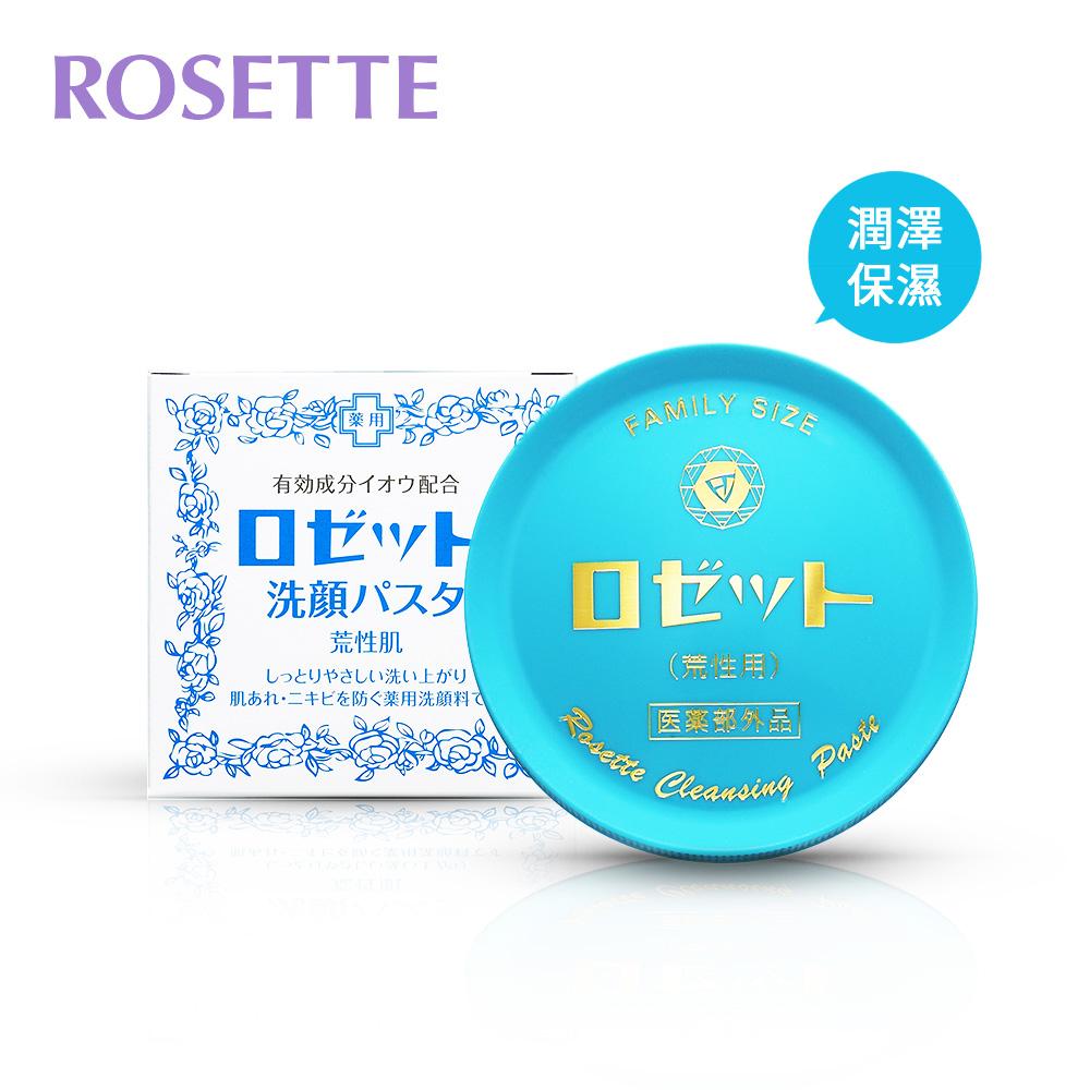 【ROSETTE】溫泉柔嫩調理洗顏膏(霜)90g