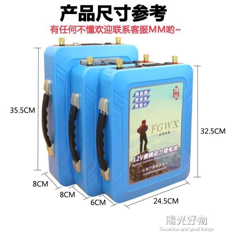 快速出貨 大容量鋰電池12v鋰電池大容磷酸鐵鋰動力戶外逆變器60AH100AH大容量電瓶組