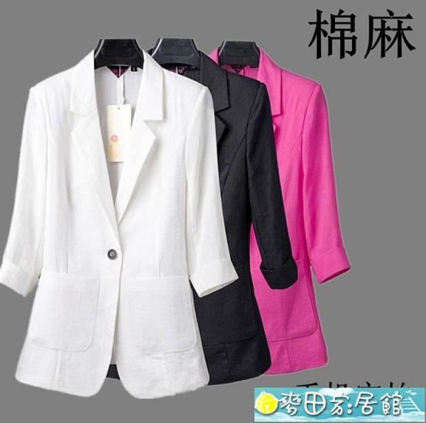 亞麻網紅小西裝2021歐貨上衣春夏薄款棉麻短袖西服白色洋氣外套女 快速出貨