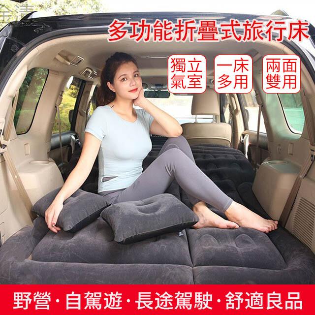 現貨車載充氣床  睡墊 睡覺床墊  轎車suv中後排後座睡墊氣墊床 旅行床  創時代3c