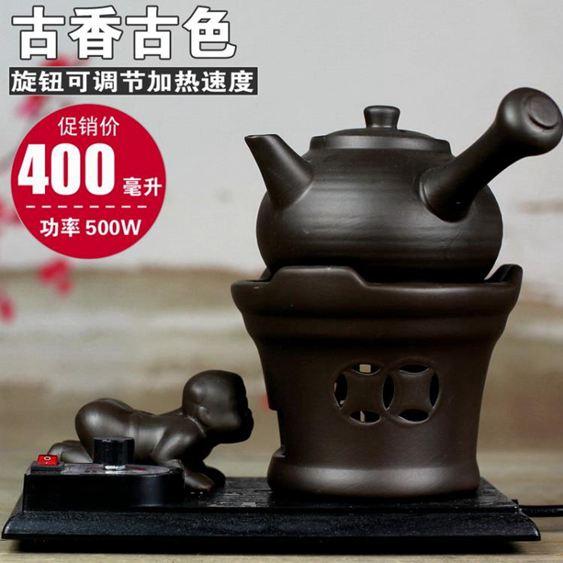 煮茶器陶然爐玻璃煮茶器電熱燒水茶壺陶瓷紫砂茶具茶壺電子功夫茶爐
