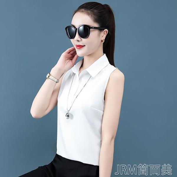 無袖襯衫襯衫女無袖上衣女夏季百搭短袖大碼白色襯衣新款寬鬆套頭中女 快速出貨