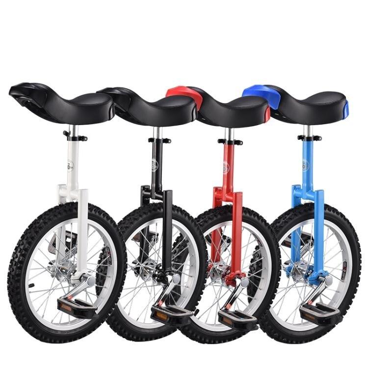 獨輪車自行車平衡車競技兒童成人單輪健身代步雜技獨輪自行車
